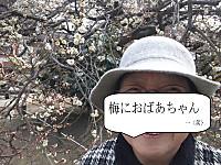 9251_2